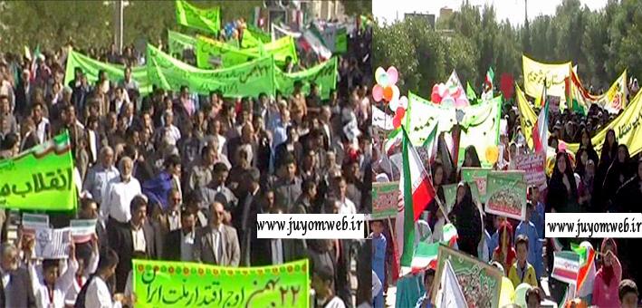 حضور پرشور مردم شهر جویم در راهپیمایی روز ۲۲ بهمن ماه ۱۳۹۱
