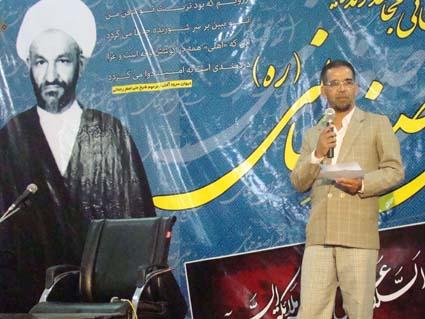 """حضور شاعران و نویسندگان بخش جویم در همایش """"بزرگداشت مقام شیخ علیاصغر رحمانی"""" در گراش"""